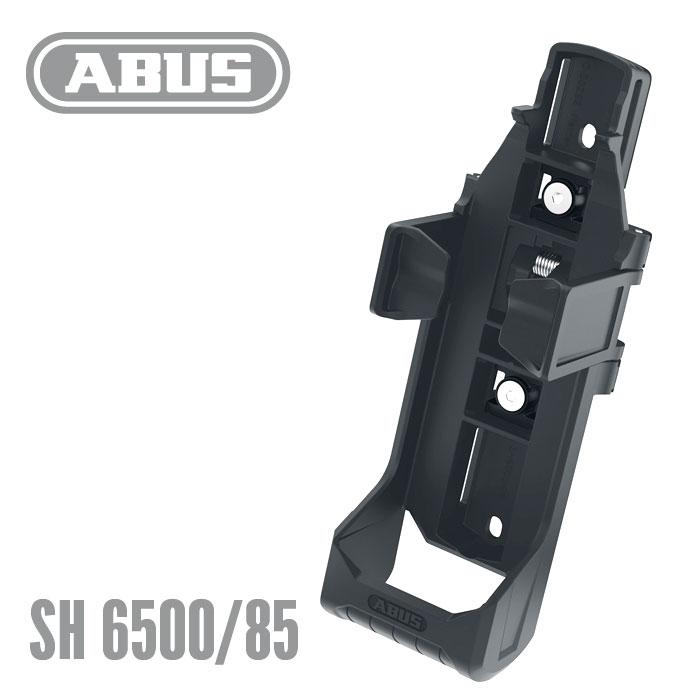 Halter Sh 6500
